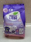 53965 Meine Liebe Набор Эко-Средств для стирки детских вещей от пользователя Liliyok