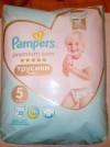 20414 Pampers Подгузники-трусики Premium Care Pants р.5 (12-17 кг) 20 шт. от пользователя Наталья Спиридонова