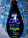 29780 AQA baby Готовый травяной сбор для малыша Здоровая кожа 400 мл от пользователя Оксана