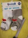 45062 Uviton Набор носочков Я люблю маму и Я люблю папу от пользователя Наталья