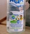 23324 AQA baby Концентрированное средство для мытья ванночек с ромашкой 500 мл от пользователя Нина