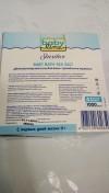 6425 Babyline Sensitive Детская морская соль для ванн с целебными травами 1000 г от пользователя Светлана