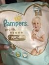16895 Pampers Подгузники-трусики Premium Care Pants р.5 (12-17 кг) 20 шт. от пользователя Алёна