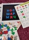 35786 Magneticus Игровой набор Мягкая магнитная азбука Буквы и звуки от пользователя Angelika71