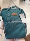 40055 Forest kids Сумка-рюкзак для мамы Tarde от пользователя Наталья