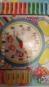 4079 Фабрика Мастер игрушек Обучающая доска Часы от пользователя Олеся