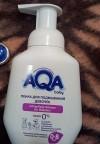 16517 AQA baby Пенка для подмывания девочек 250 мл 02011507 от пользователя Александра