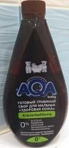 20147 AQA baby Готовый травяной сбор для малыша Здоровая кожа 400 мл от пользователя danilova