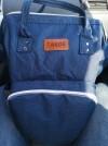 37280 Forest kids Сумка-рюкзак для мамы Tarde от пользователя Ангелина