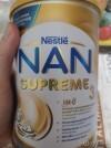 52774 NAN 3 Supreme Сухое детское молочко с олигосахаридами для защиты от инфекций 400 г от пользователя Elizaveta