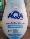 23054 AQA baby Крем-гель для купания малыша 250 мл от пользователя Mirrabella