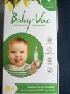 15170 B.Well Назальный аспиратор медицинский WС-150 очищение носа у младенцев и детей от пользователя Юлия