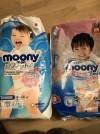 22643 Moony Подгузники-трусики для мальчиков L (9-14 кг) 44 шт. от пользователя Анна
