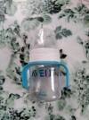 40223 MAM Hold my Bottele ручки для бутылочек и поильников 2 шт. от пользователя Елена