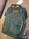 45611 Forest kids Сумка-рюкзак для мамы Tarde от пользователя Глеб