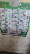 23261 Знаток Электронный звуковой плакат Говорящая азбука PL-08-NEWru от пользователя Людмила