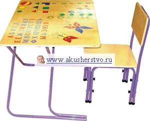 Детские столы и стулья Фея Комплект детской мебели Вырастай-ка