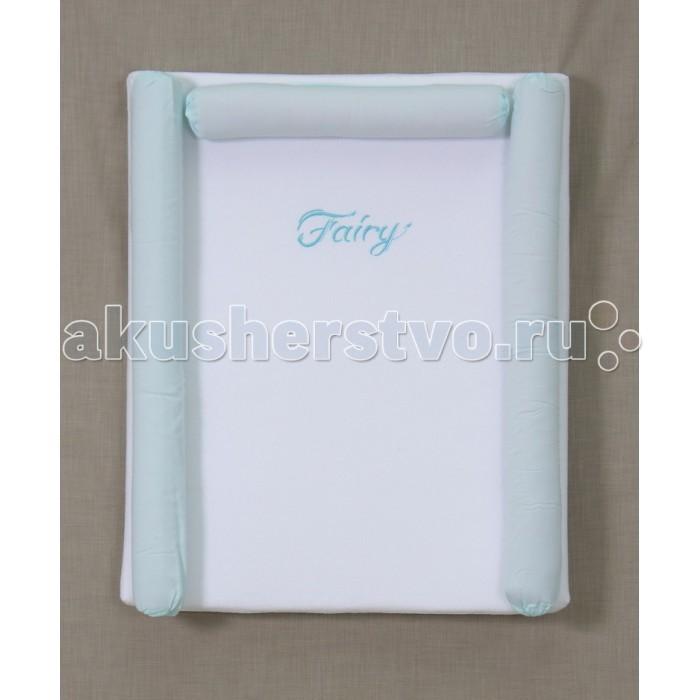 Накладки для пеленания Фея Накладка для пеленания Fairy мягкая 5697 54х68 fairy доска пеленальная жирафик