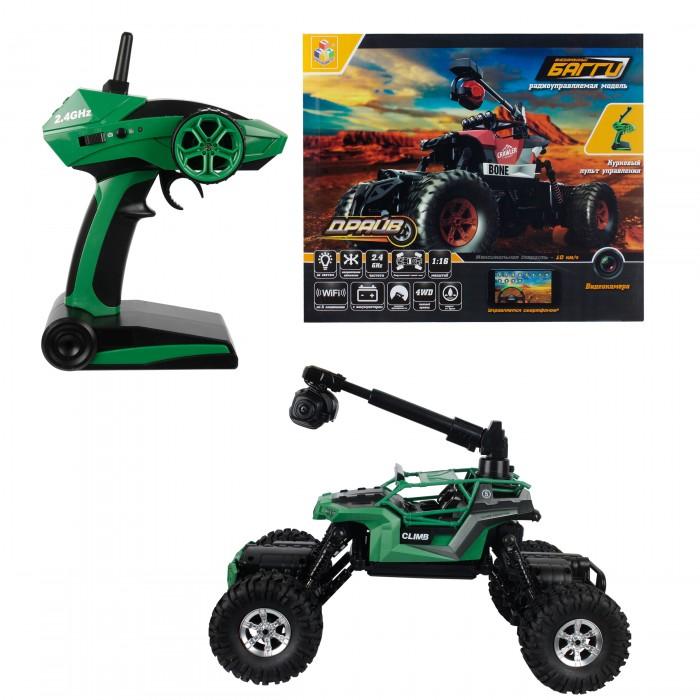 Радиоуправляемые игрушки 1 Toy Машина раллийная Драйв Багги 1:16 недорого