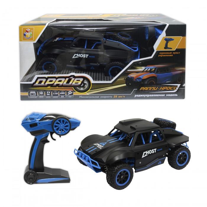 Радиоуправляемые игрушки 1 Toy Машина раллийная Драйв Багги 1:18 недорого