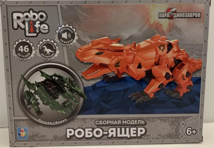 1 Toy RoboLife Сборная модель Робо-велоцираптор с крыльями (48 деталей)