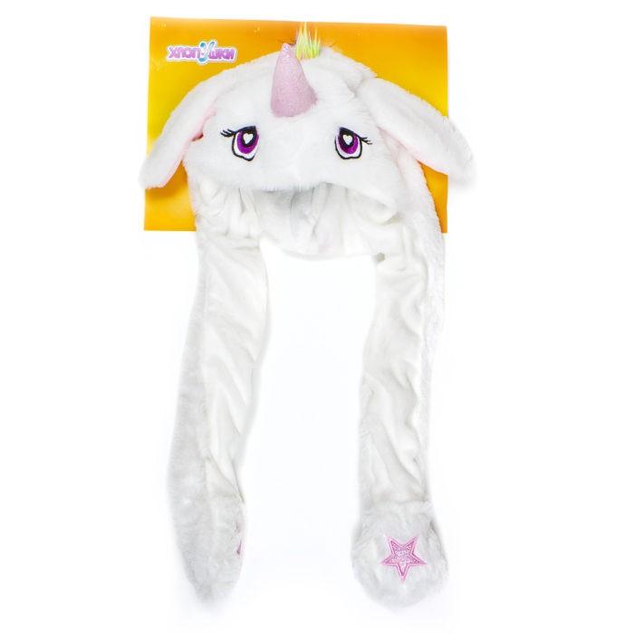 Карнавальные костюмы 1 Toy Шапка детская Хлоп-Ушки Единорог