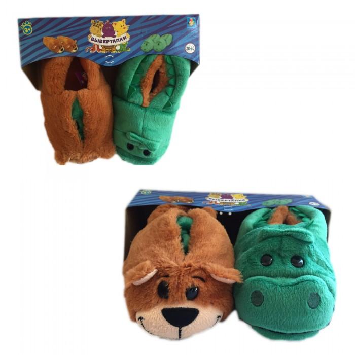 Купить Домашняя обувь, 1 Toy Вывертапки Крокодил-Медведь