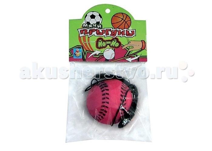 Развивающие игрушки 1 Toy Мяч-прыгун Йо-Йо 4.7 см sima land йо йо собачка