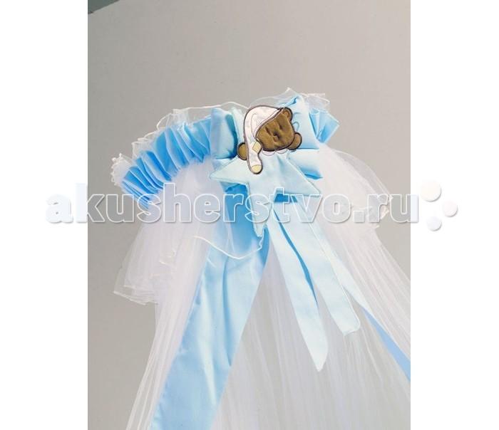 Балдахин для кроватки Roman Baby Stella Stellina с держателем от Акушерство