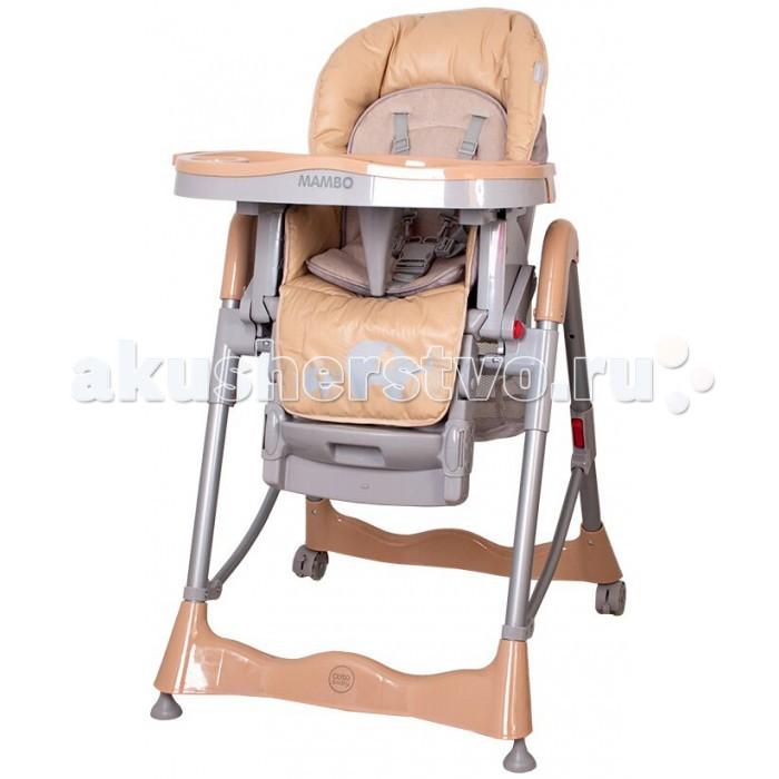 Стульчик для кормления CotoBaby MamboMamboСтульчик для кормления Coto Baby Mambo – это современная модель, которая воплотила все пожелания мам, предъявляемых к этому виду детской мебели. У этого польского стульчика регулируется наклон спинки (в 3 положениях), расстояние от столешницы до спинки, высота сиденья и наклон подножки, так что для ребенка любого возраста и роста можно подобрать наиболее комфортное положение.   Чехол стульчика – из легко моющегося материала, напоминающего клеенку, его можно снять и постирать. Для самых маленьких предусмотрен мягкий, приятный на ощупь вкладыш на сиденье.   Столешница – достаточно широкая, чтобы на ней поместились все обеденные приборы, с двумя подстаканниками, и съемным подносом. После трапезы его легко снять и вымыть, не беспокоя малыша. Так как столик снимается полностью, стульчик Mambo удобно использовать не только для кормления ребенка, но и в качестве шезлонга. Когда мама на кухне занята домашними делами, малыш может проводить время рядом с ней.  На столешнице есть пластиковый разделитель между ножек, который не даст маленькому непоседе выскользнуть вниз с сиденья, а также предусмотрены пятиточечные ремни безопасности.   Стульчик не слишком тяжелый – 9 кг, а благодаря паре колесиков передвинуть его в любое место дома не составит особого труда. Под сиденьем можно повесить сетчатую корзину для игрушек и детских мелочей.  Особенности: Возраст: 6 мес - 3 года Вес стульчика: 9 кг Размеры в разложенном виде: 67 х 61 х 101 см Размеры в сложенном виде: 28 х 47 х 70 см Регулируемое по высоте сиденье Регулируемая спинка Подножка Два колеса Ремни безопасности: пятиточечные Столик с отдельным подносом Корзина для игрушек<br>