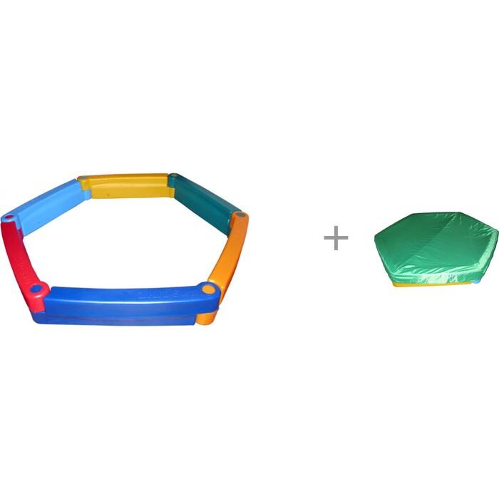 2Kids М Пластиковая песочница из 6-ти элементов с чехлом