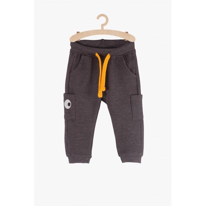 Купить Спортивные костюмы, 5.10.15 Брюки спортивные для мальчика 5M3801