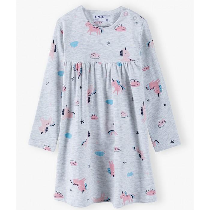 Купить Платья и сарафаны, 5.10.15 Платье 6K4101