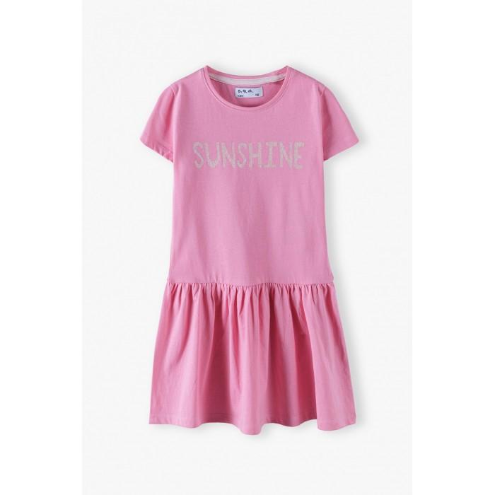 Купить Платья и сарафаны, 5.10.15 Платье для девочки 3K4020