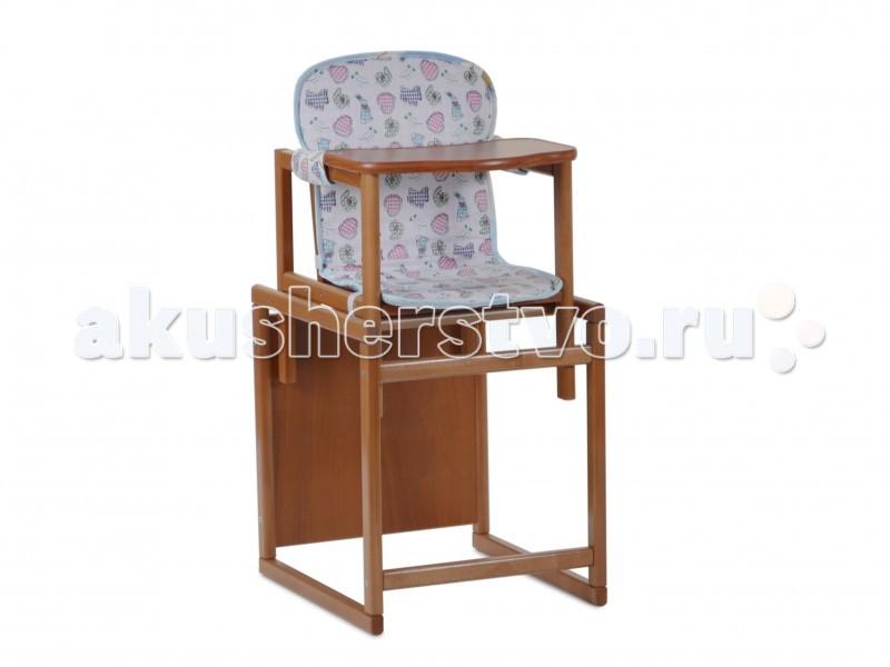 Стульчики для кормления СКВ Компани Ням-Ням стул трансформер для кормления stiony 002 ultra violet