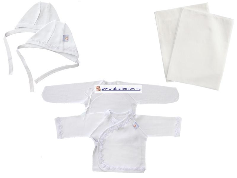 Крестильная одежда Little People Крестильный набор Премиум (6 предметов)