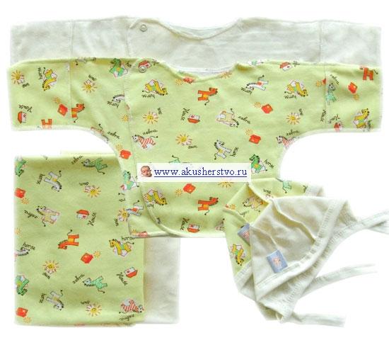Комплекты детской одежды Little People Набор трикотажный (6 предметов)