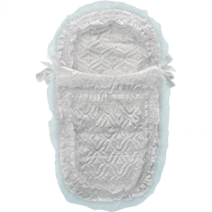 Комплект на выписку Little People Наш Ангел (7 предметов)Наш Ангел (7 предметов)Универсальный атласный набор на выписку ребёнка.   В комплект входит 7 предметов:  2 пеленки распашонка  чепчик уголок подушечка в коляску конверт-трансформер. наполнитель холлофан<br>