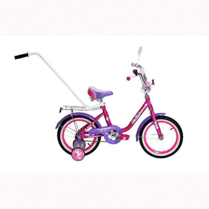 Купить Двухколесные велосипеды, Велосипед двухколесный А.В.Т.Спорт BA Princess 14 1s