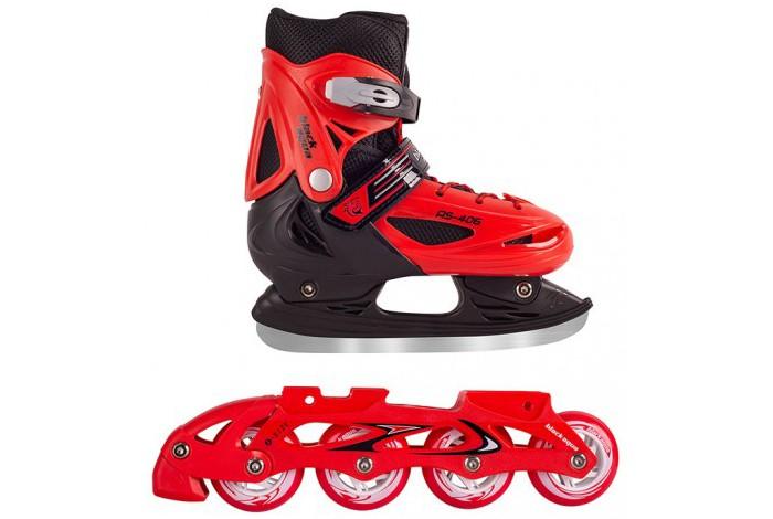 Купить Ледовые коньки и лыжи, А.В.Т.Спорт Коньки-ролики BlackAqua 2 в 1