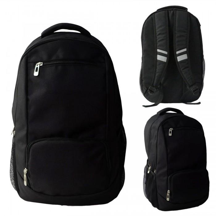 Купить Школьные рюкзаки, Action Рюкзак городской 44x29x15 см