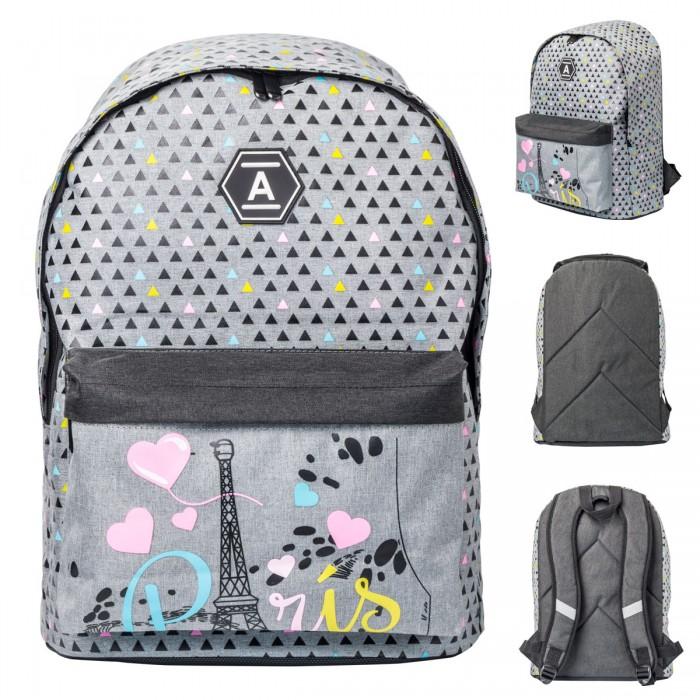Картинка для Школьные рюкзаки Action Рюкзак с принтом Эйфелева башня 40x28x13.5 см