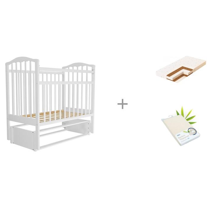 Детские кроватки Агат Золушка-5 с матрасом Плитекс Кокосовый Юниор-плюс и наматрасником Bamboo Waterproof Comfort