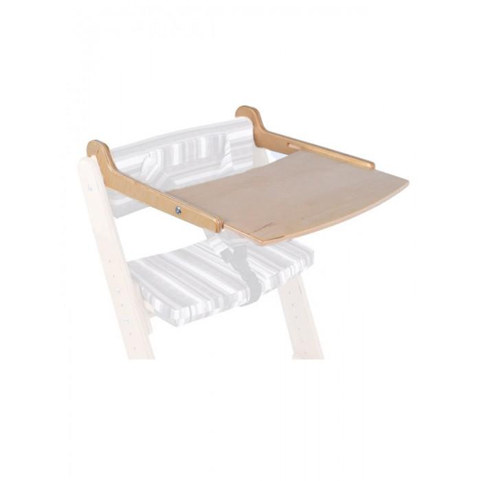 Аксессуары для мебели Конёк Горбунёк Столик для растущего стула необычная мебель столик стул кошка