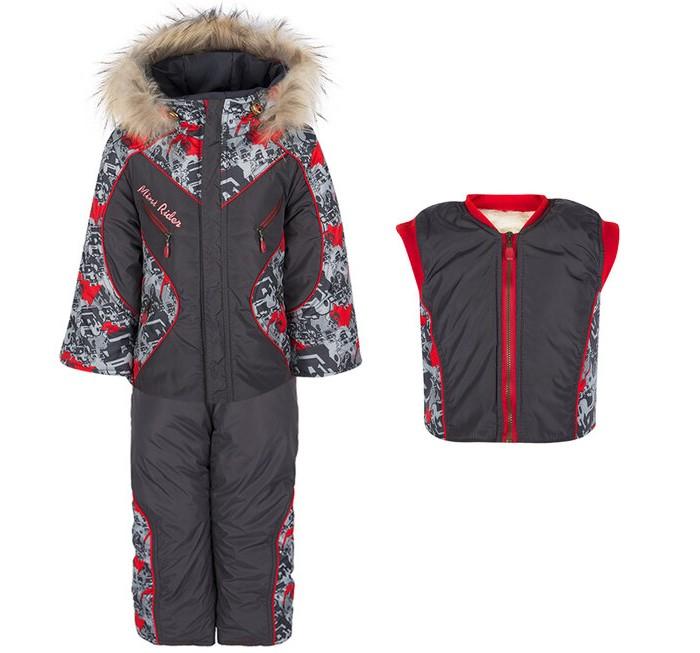 Купить Утеплённые комплекты, Alex Junis Зимний комплект для мальчика Спорт