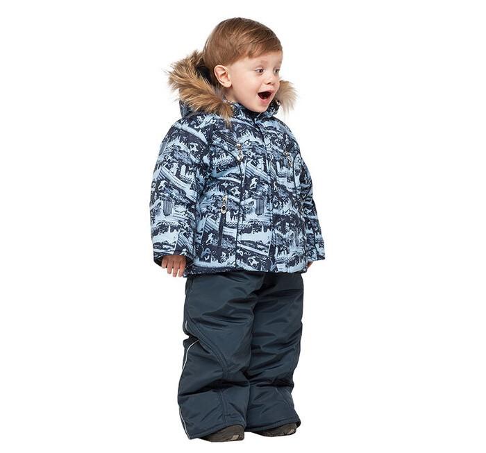 Купить Утеплённые комплекты, Alex Junis Зимний комплект для мальчика Старт