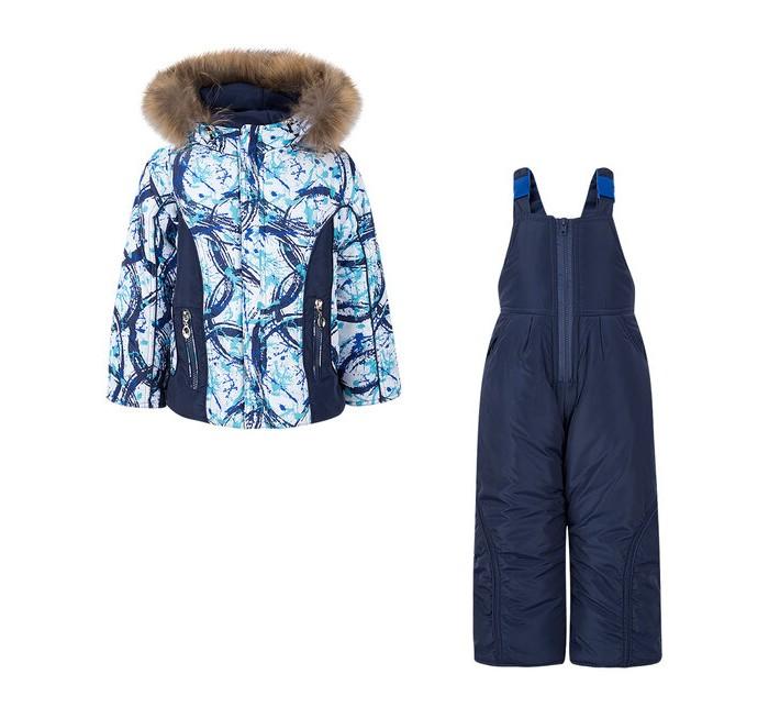Купить Утеплённые комплекты, Alex Junis Зимний комплект для мальчика Вихрь