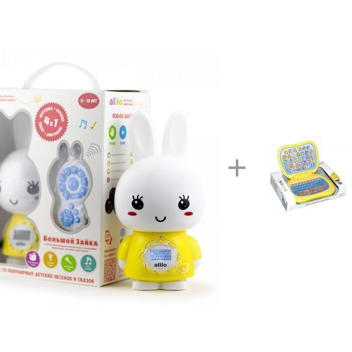 Интерактивная игрушка Alilo Большой зайка G7 медиаплеер с пультом ДУ и мой первый ноутбук GENIO KIDS