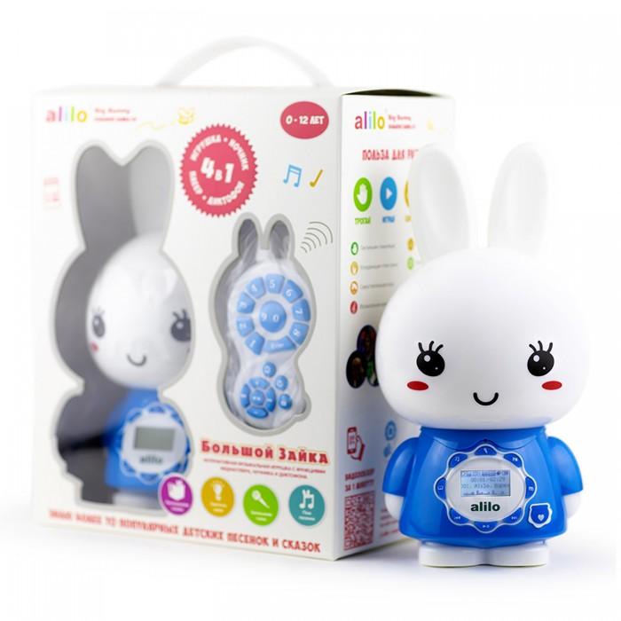 Интерактивная игрушка Alilo Большой зайка G7 мультифункциональный медиаплеер для детей с пультом ДУ