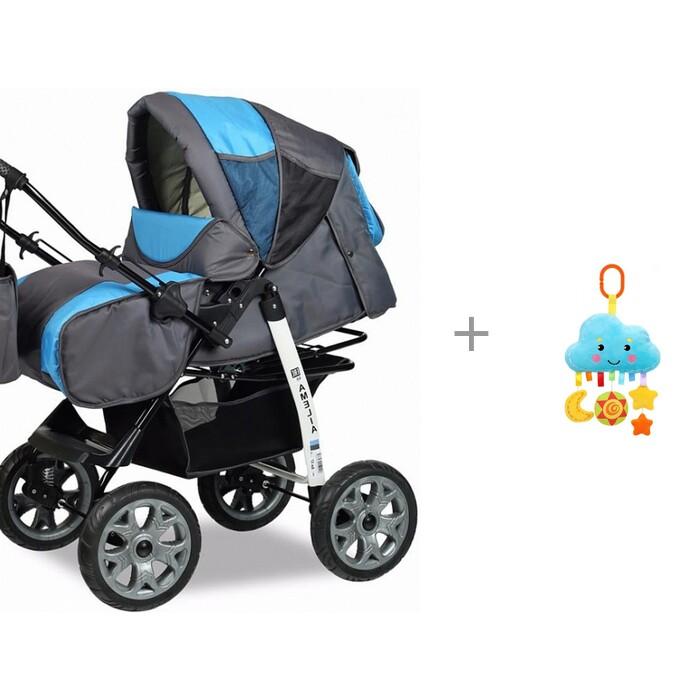 Купить Коляски-трансформеры, Коляска-трансформер Alis Amelia I и подвесная игрушка Жирафики Облачко